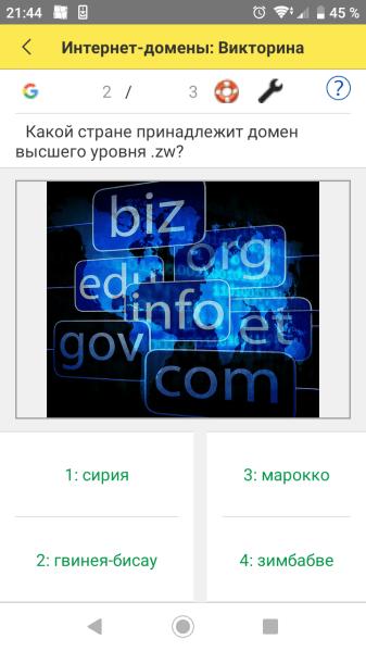 Veritas_Screenshot1