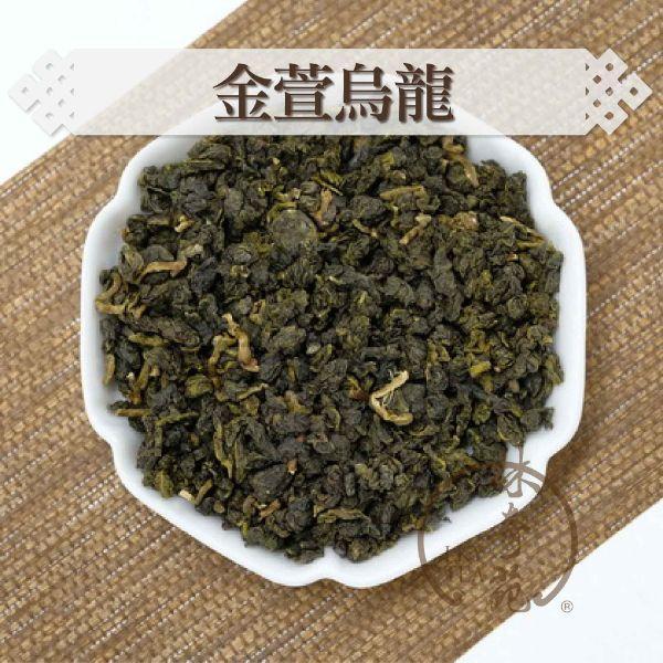 冷泡茶-金萱烏龍