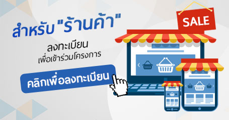 toshop_button