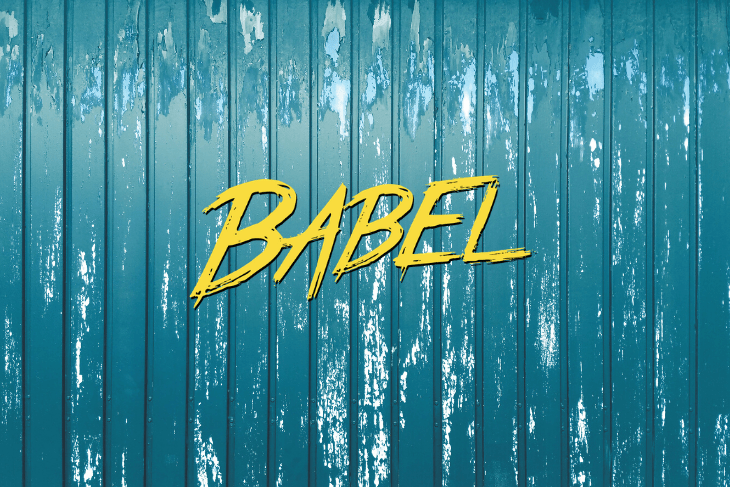 Why You Don't Need Babel
