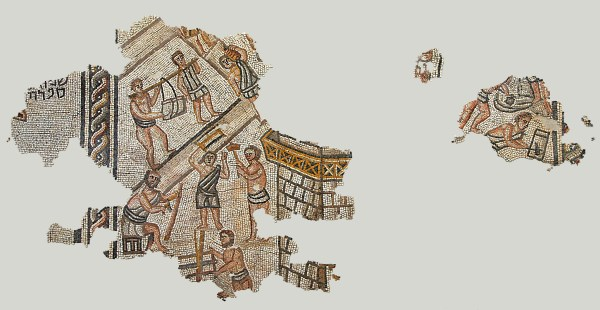 Overview of the mosaic Construction fragment, Khirbet Wadi Hamam