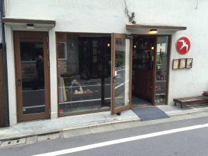 フグレン 東京