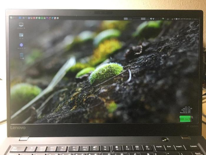 x1 carbon 2017 img 6