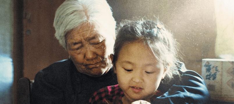 Le rire de madame Lin – Rire encore, une dernière fois