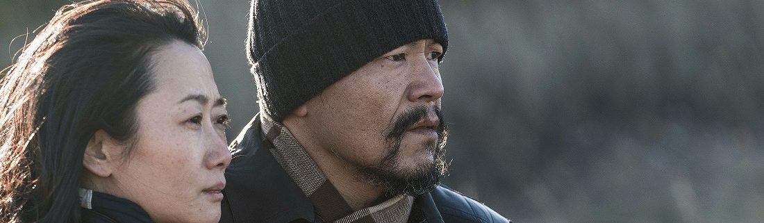 Les Éternels – Faux film de mafieux, vrai film sur la Chine