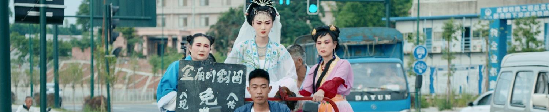 Vivre et Chanter – Dernières heures d'un Opéra chinois