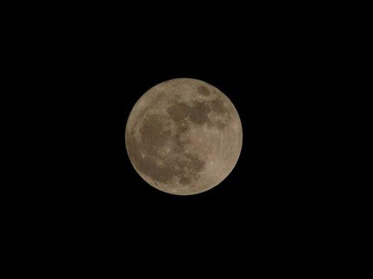 Луна ближе