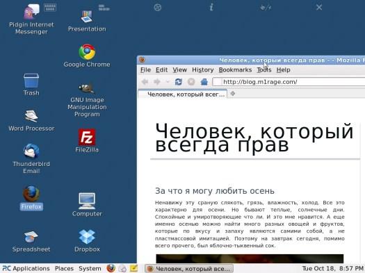 20111018-205928.jpg