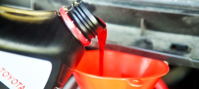 DIY: How to Exchange the Automatic Transmission Fluid WS (World Standard) on Your 3rd Gen Prius