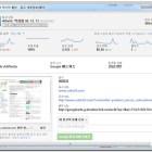 애드센스 관련 크롬 확장기능 2 – Google publisher toolbar