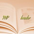PHP로 생성한 이미지 캐싱하도록 header 쓰기