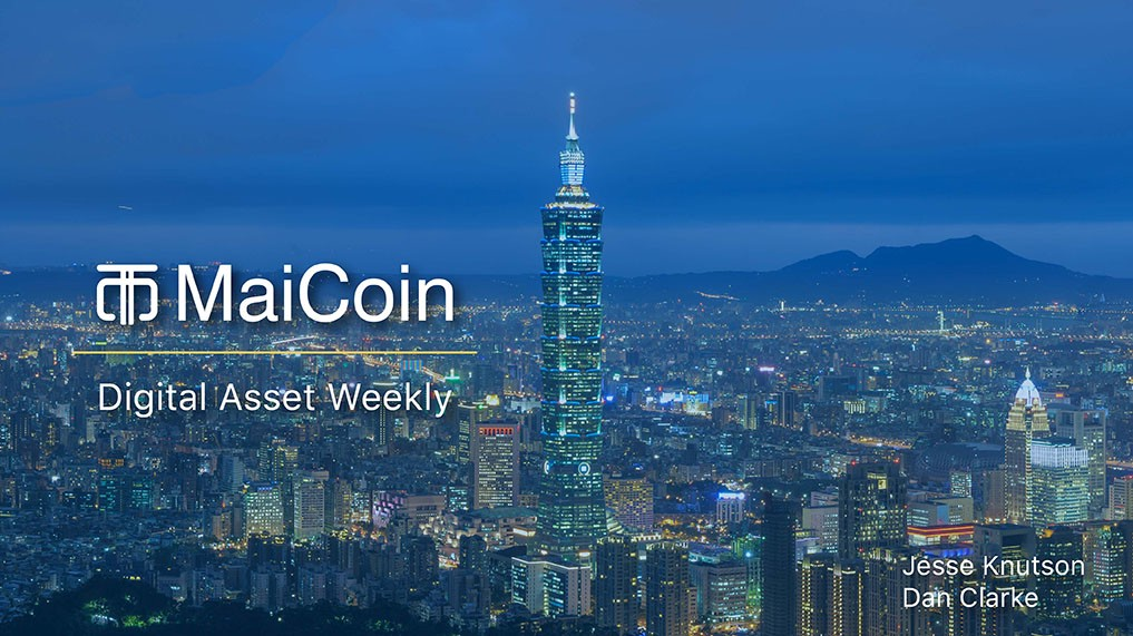 MaiCoin Digital Asset Weekly, June 14 2019