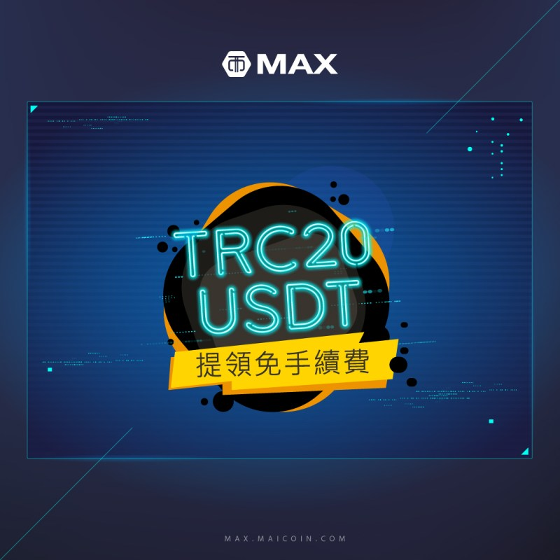 TRC20-USDT