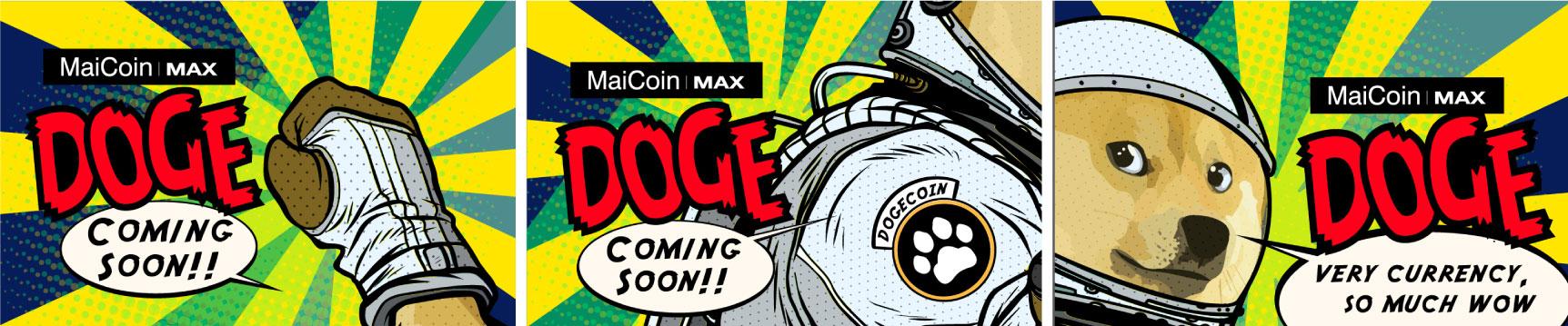 Doge coming soon