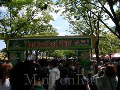 thaifes2010_1.jpg