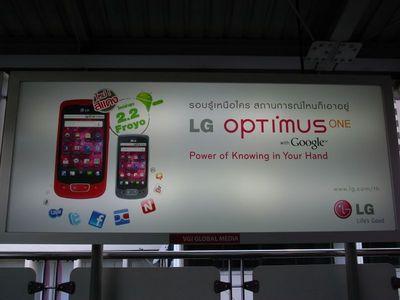 mobile_201101_3.jpg