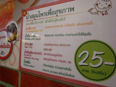 asa_20110111_6.jpg