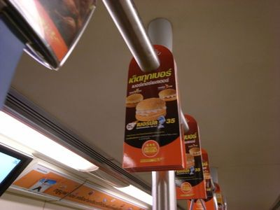 subway-ad-2.jpg