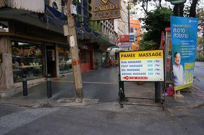 massage-201302-1.jpg