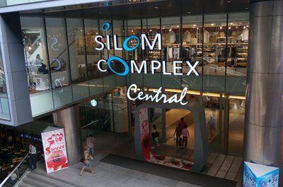 silom_complex_201302.jpg