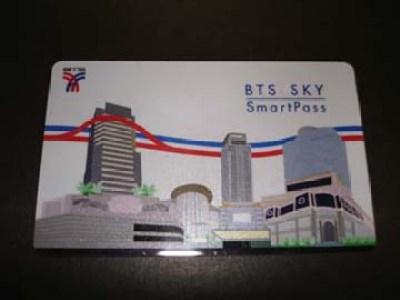 bts_smartpass.jpg