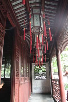 yuen_garden03.jpg