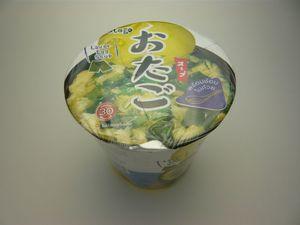 otago_soup.jpg
