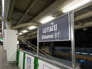 ekkamai_0812_1.jpg