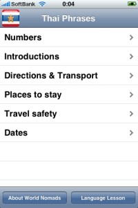iphone_thlang_guide_2.jpg