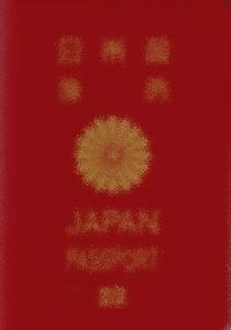passport200910_2.jpg