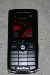 タイで携帯電話を買い換えました
