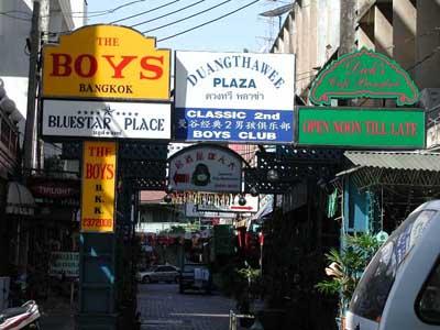 ボーイズバンコク(スラウォン通り)