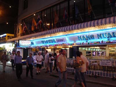 ナーンヌアン (シーフードレストラン in パタヤ)