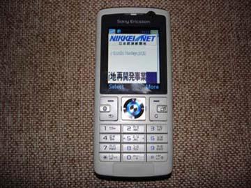 タイで携帯を使って日本のニュースを読む