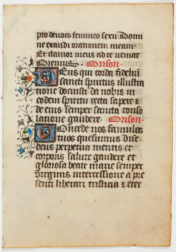 French, Leaf from a Liturgical Psalter, early 14th century. Tempera, ink, and gold leaf on parchment. 6 3/8 × 4 7/16 in. (16.19 × 11.27 cm). Milwaukee Art Museum, Gift of Paula Uihlein M1932.108. Photo credit: John R. Glembin