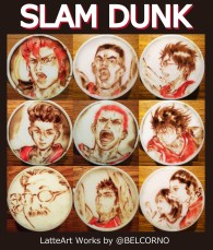 Slam-dunk-Latte-Artist-Belcorno-Amazing-Anime-art-manga-online-streaming-legal-gratuit
