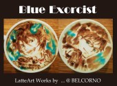 blue-exorcist-Latte-Artist-Belcorno-Amazing-Anime-art-manga-online-streaming-legal-gratuit
