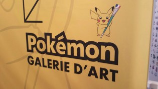 pikachu-galerie-exposition-exhibition-pokemon-center-paris-pokeball-manga-tv-anime-streaming-legal-gratuit (1)