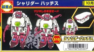 sushi-transformers-maki-Osushi-Sentai-mecha-anime-online-manga-tv-streaming-legal-gratuit- (1)