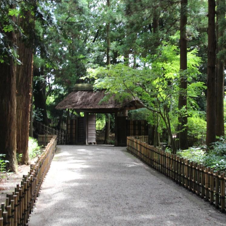 Eingangstor zum Grundstück