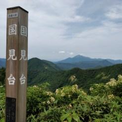 Laut anderen Fotografen soll dieser Berg wohl eine wichtige Rolle im Krieg gespielt haben.