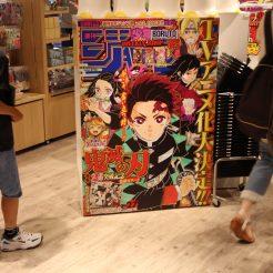 Anime Serie, woohoo!