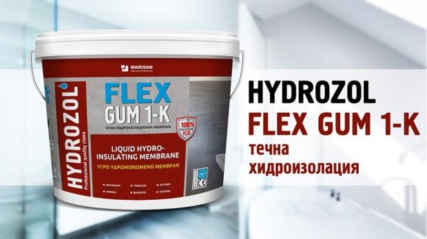 Хидрозол Flex Gum 1-K