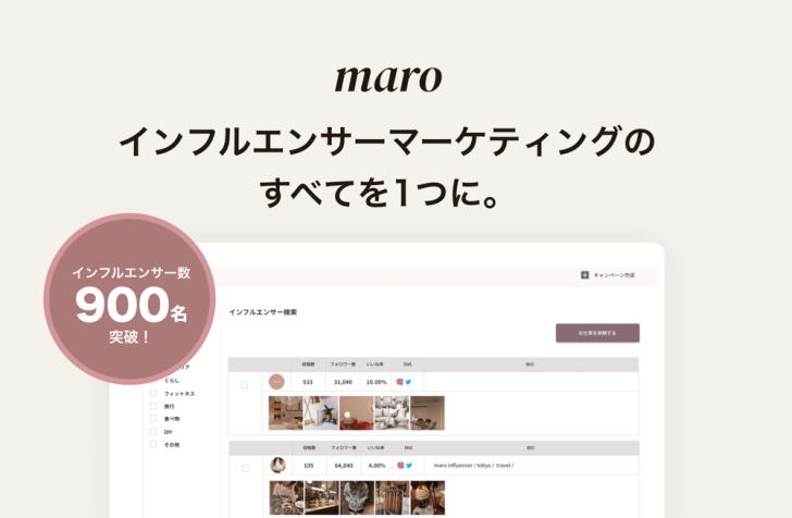 画像に alt 属性が指定されていません。ファイル名: maro-UI.png