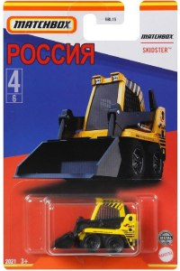 MB789 : Skidster (Russia Collection)