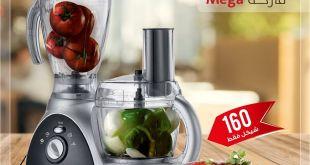 لمطبخك:أفضل أجهزة تحضير الطعام الحديثة