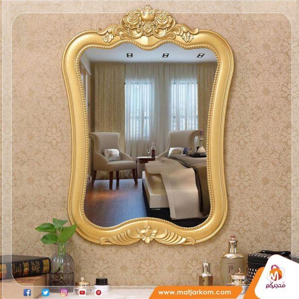 مرآة خشبية مستطيلة مع زخرفة متجركم.كوم
