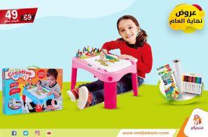 العربة التعليمية الشاملة للأطفال ألعاب متجركم.كوم