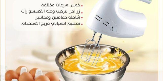 لمطبخكِ المميز أفضل الخلاطات الكهربائية