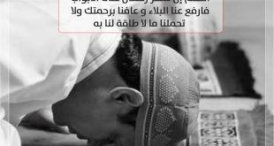 مظاهر رمضان مع متجركم.كوم